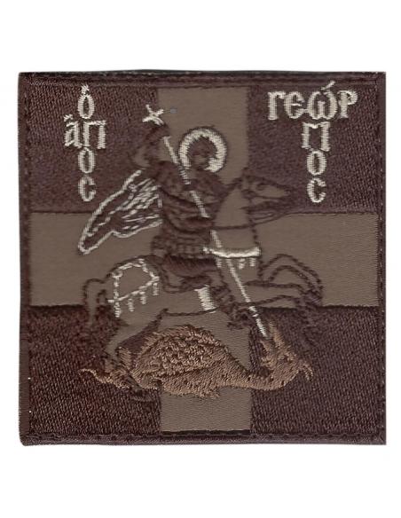 Agios Georgios Infantry...