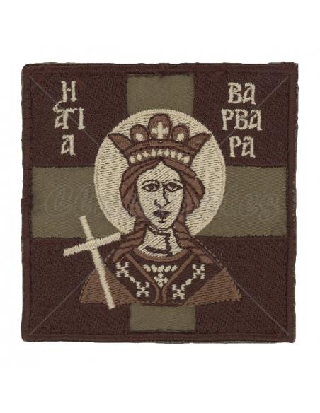 Agia Varvara embroidery badge
